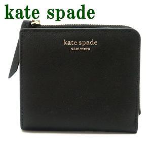 ケイトスペード KateSpade 財布 二つ折り財布レディース ラウンドファスナー WLRU5431-001|zeitakuya