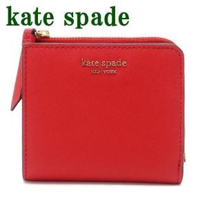 ケイトスペード KateSpade 財布 二つ折り財布レディース ラウンドファスナー WLRU5431-611|zeitakuya