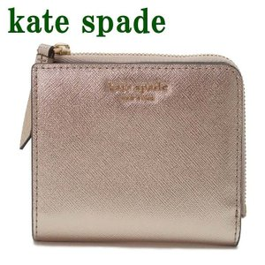 ケイトスペード KateSpade 財布 二つ折り財布レディース ラウンドファスナー WLRU5431-977|zeitakuya