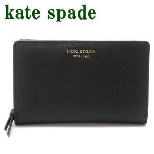 ケイトスペード KateSpade 財布 二つ折り財布 サフィアーノ レザー WLRU5440-001|zeitakuya