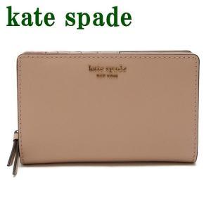 ケイトスペード KateSpade 財布 二つ折り財布 サフィアーノ レザー WLRU5440-265|zeitakuya