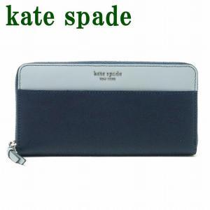 ケイトスペード 財布 Kate Spade 長財布 レディース ラウンドファスナー WLRU5449-777|zeitakuya