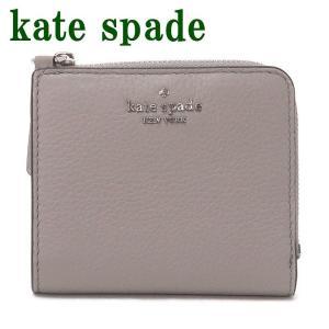 ケイトスペード KateSpade 財布 二つ折り財布レディース ラウンドファスナー WLRU5471-062 zeitakuya