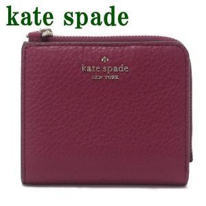 ケイトスペード KateSpade 財布 二つ折り財布レディース ラウンドファスナー WLRU5471-616 zeitakuya