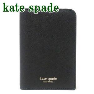 ケイトスペード Kate Spade レディース パスポートケース ロゴ レザー WLRU5546-001  ネコポス|zeitakuya