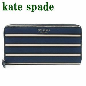 ケイトスペード 財布 Kate Spade 長財布 レディース ラウンドファスナー ストライプ WLRU5614-460|zeitakuya