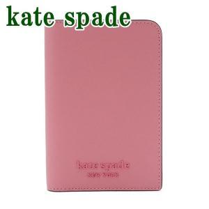 ケイトスペード Kate Spade レディース パスポートケース ロゴ レザー ピンク WLRU5886-641  ネコポス|zeitakuya
