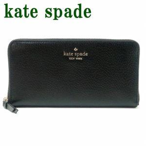ケイトスペード 財布 Kate Spade 長財布 レディース ラウンドファスナー ブラック 黒 WLRU5973-001|zeitakuya