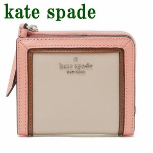 ケイトスペード KateSpade 財布 二つ折り財布レディース ラウンドファスナー ピンク WLRU5987-129|zeitakuya