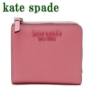 ケイトスペード KateSpade 財布 二つ折り財布レディース ラウンドファスナー ピンク WLRU6032-641 zeitakuya
