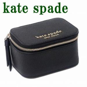 ケイトスペード KateSpade ジュエリーボックス レディース ポーチ ケース レザー ブラック 黒 WLRU6088-001|zeitakuya