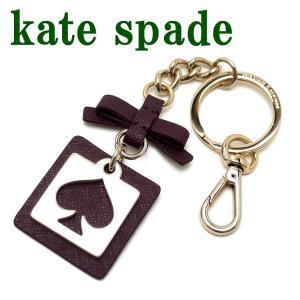 ケイトスペード KateSpade キーホルダー アクセサリー キーリング スペード リボン WORU0087-513  ネコポス|zeitakuya
