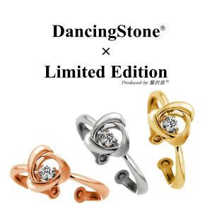ダンシングストーン 指輪 レディース リング スワロフスキー Pt900 プラチナ K18 18金 ピンクゴールド イエローゴールド コーティング ダンシング ZDR ネコポス|zeitakuya