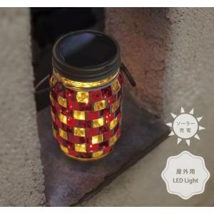 ソーラーガーデンライト LED モザイクガラス ソーラー ガーデンライト 〜ソーラーガーデンライト〜...