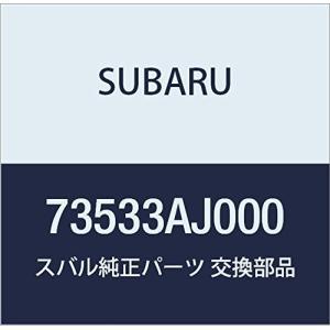 SUBARU (スバル) 純正部品 パワー トランジスタ 品番73533AJ000|zembuzembu