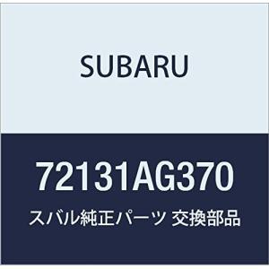 SUBARU (スバル) 純正部品 モータ アクチエータ モード レガシィB4 4Dセダン レガシィ 5ドアワゴン 品番72131AG370|zembuzembu