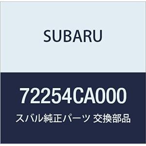 SUBARU (スバル) 純正部品 カバー BRZ 2ドアクーペ 品番72254CA000|zembuzembu