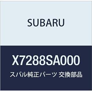 SUBARU (スバル) 純正部品 フイルタ キツト フォレスター 5Dワゴン 品番X7288SA000|zembuzembu