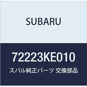 SUBARU (スバル) 純正部品 モータ アセンブリ プレオ 5ドアワゴン プレオ 5ドアバン 品番72223KE010|zembuzembu