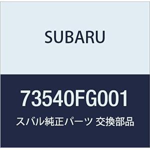 SUBARU (スバル) 純正部品 サーモスタツト クーリング 品番73540FG001|zembuzembu
