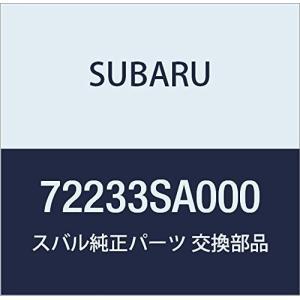 SUBARU (スバル) 純正部品 シヤツタ ブロワ フォレスター 5Dワゴン 品番72233SA000|zembuzembu