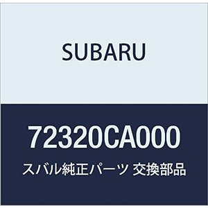 SUBARU (スバル) 純正部品 ケース ヒータ コントロール BRZ 2ドアクーペ 品番72320CA000|zembuzembu