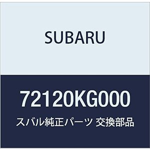 SUBARU (スバル) 純正部品 ケース ヒータ ユニツト 品番72120KG000|zembuzembu