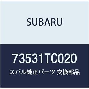 SUBARU (スバル) 純正部品 エキスパンシヨン バルブ クーリング 品番73531TC020|zembuzembu