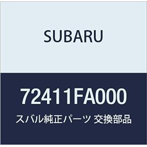 SUBARU (スバル) 純正部品 ホース ヒータ インレツト 品番72411FA000|zembuzembu