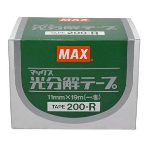 マックス(MAX) 誘引資材 マックス光分解テープ 200R zembuzembu