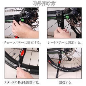 自転車 スタンド キックスタンド 自転車携帯マルチツール付き Oziral 長さ調節可能 軽量 片足 アルミニウム合金製 24インチ~700|zembuzembu