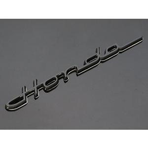 Honda クラシック エンブレム ブラック 筆記体 215mm×23mm ホンダ モンキー ゴリラ エイプ シャリー ダックス ディオ ズ|zembuzembu