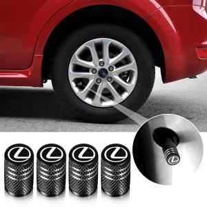 バルブキャップ ために レクサス車, Qingtech for Lexus バルブキャップ 車 トヨタ エアー バルブ キャップ 車用メタル|zembuzembu