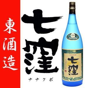 芋焼酎 東酒造 七窪 25度 1800ml 魔王|zen8