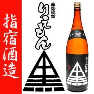 芋焼酎 指宿酒造 りえもん 黒 25度 1800ml|zen8