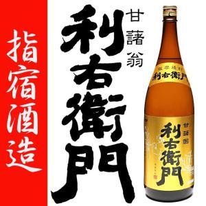 芋焼酎 指宿酒造 利右衛門 25度 1800ml|zen8