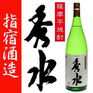 芋焼酎 指宿酒造 秀水 25度 1800ml|zen8