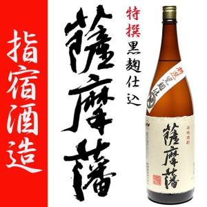 芋焼酎 指宿酒造 薩摩藩 25度 1800ml|zen8