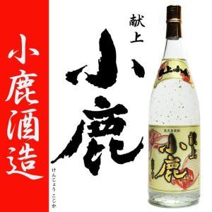 芋焼酎 限定生産 献上小鹿 金箔入り 25度 1800ml 小鹿酒造 白麹 お酒 ギフト ご贈答|zen8