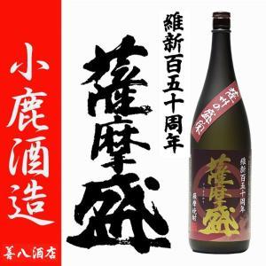 芋焼酎 薩摩盛  25度 1800ml 小鹿酒造|zen8