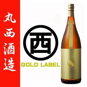 丸西GOLD LABEL  25度 1800ml 丸西酒造 黄麹 本格芋焼酎|zen8