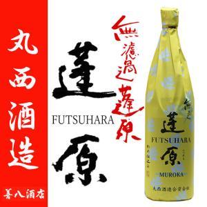 zutto ashitawa