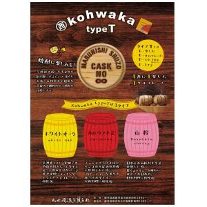 樽熟成 kowaka type T 25度 1800ml 丸西酒造  本格芋焼酎|zen8|02
