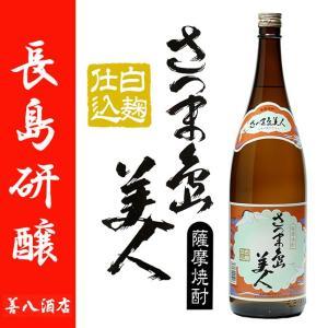 長島研醸 さつま島美人 芋焼酎 薩摩焼酎 1800ml|zen8