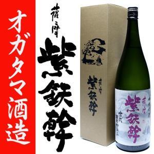 芋焼酎 オガタマ酒造 薩摩 紫鉄幹 25度 1800ml|zen8
