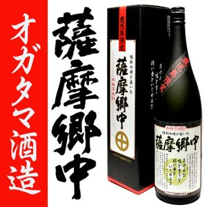 芋焼酎 オガタマ酒造 薩摩郷中 25度 1800ml 鹿児島限定|zen8