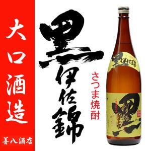 芋焼酎 黒伊佐錦 1800ml 大口酒造 zen8