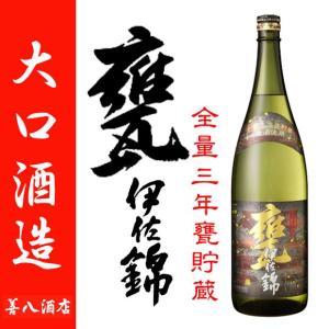 芋焼酎 甕黒伊佐錦 1800ml 大口酒造 zen8