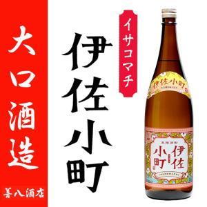芋焼酎 伊佐小町 1800ml 大口酒造 zen8