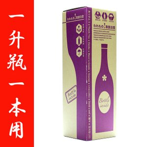 梱包資材 お酒ボックス 1800ml(一升瓶) 1本用|zen8
